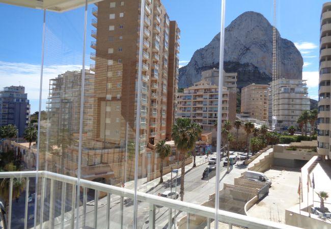 Apartamento en Calpe - A46 EDIFICIO LA LUZ I 5ºD