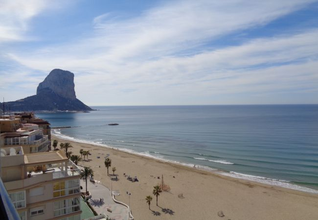 in Calpe - A77 EDIFICIO COLON 12J