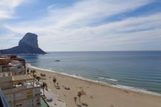 Apartment in Calpe / Calp - A77 EDIFICIO COLON 12J