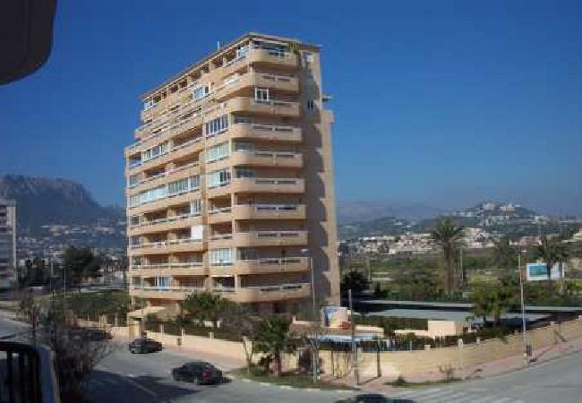 Apartment in Calpe / Calp - A11 EDIFICIO OASIS 8D