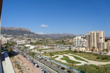 Apartment in Calpe / Calp - A11 EDIFICIO OASIS 8D